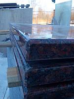 Подоконник из натурального камня Капустинский г-т