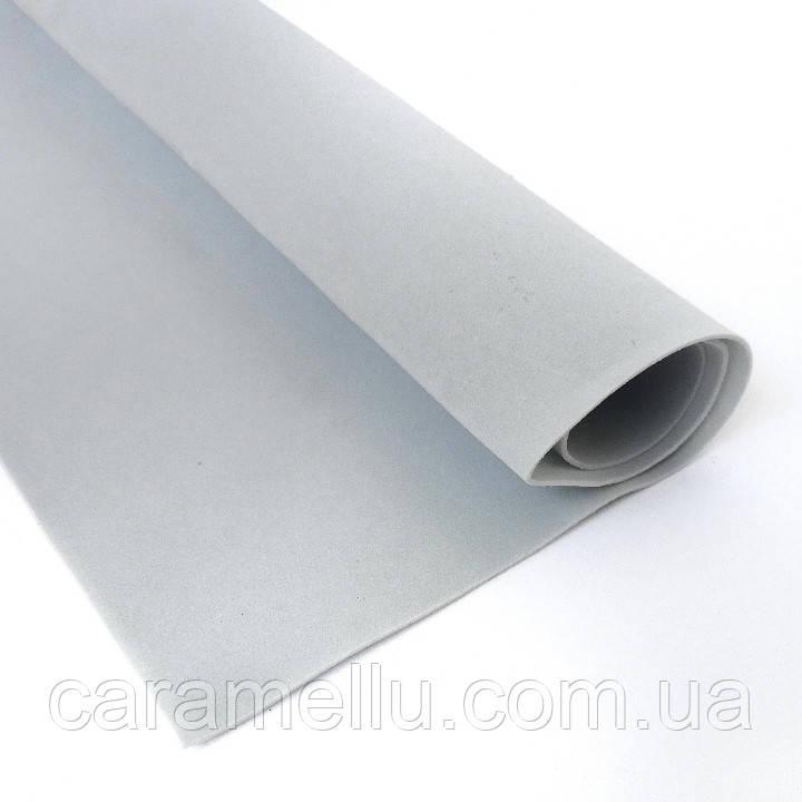 Фоамиран Зефирный Серый, 1мм, 50×50см.