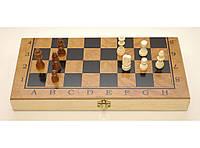 Шахматы 3 в 1 дерево (39,5 х 39,5 см) i5-52