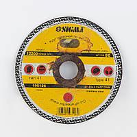 Круг отрезной по металлу Ø125*2.5мм Sigma (1941361)