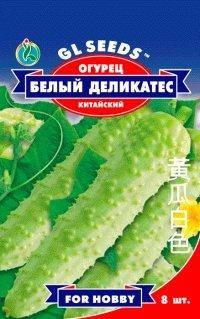 Огірок Білий делікатес, пакет 10 насіння - Насіння огірків, фото 2