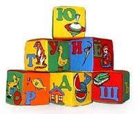 Кубики мягкие Азбука