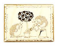 """Деревянная открытка """"Милые ежики"""""""