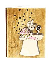 """Деревянная открытка """"Котик с букетом"""""""