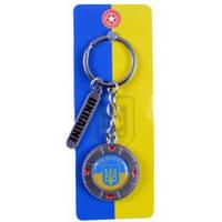 Брелок Герб Украины круглый