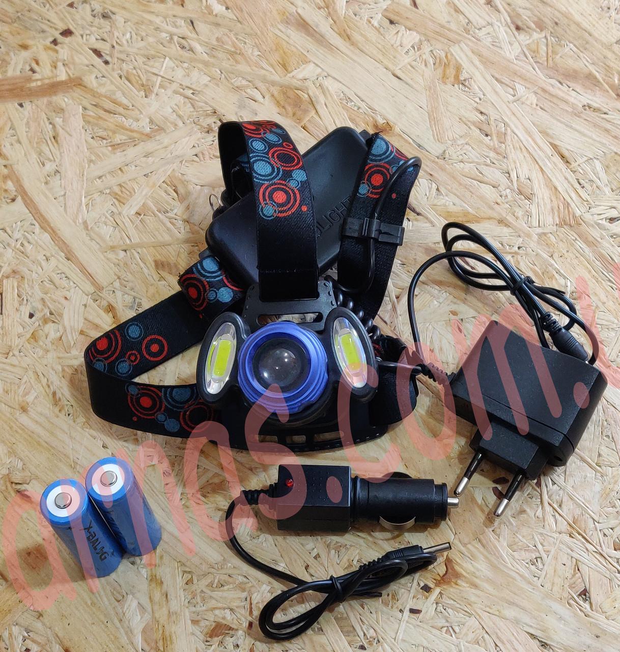 Аккумуляторный налобный фонарь Headlight Police BL-C862-T6