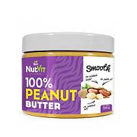 OstroVit Арахисовая паста NutVit Smooth 500g