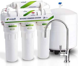 Фильтрация воды (водоподготовка)