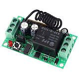 Дистанционное радио реле 10A 12V радиоуправляемое на частоте 433 мГц + пульт, фото 6