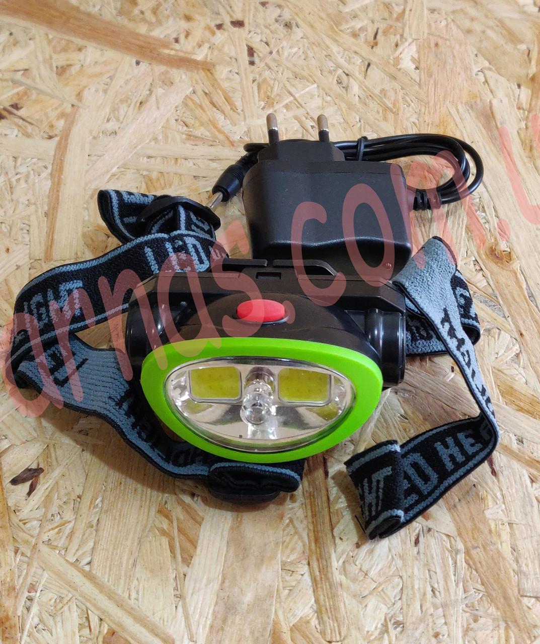 Аккумуляторный налобный фонарь 0520
