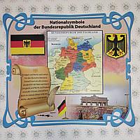 Национальная символика Германии. Стенд для кабинета немецкого языка