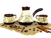 Турка лепной декор керамическая с чашками 150 мл + рассекатель