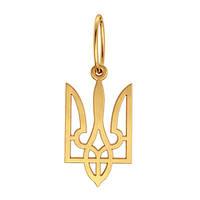"""Кулон """"Тризуб"""" Герб Украины золотой 585 пробы большой"""