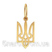 """Кулон """"Тризуб"""" золотий Герб України 585 проби великий"""