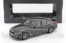 Модель автомобиля BMW 530i Limousine (G30), 1:18 Scale, Sophistogrey Metallic