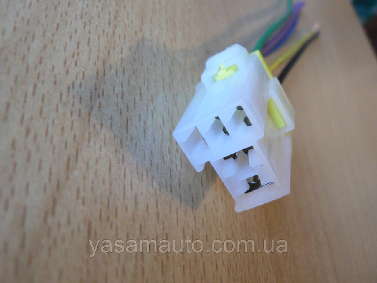 Колодка Lanos разъем проводки Ланос реле пяти контактного на 5 контактов с проводами