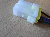 Колодка Lanos разъем проводки Ланос реле пяти контактного на 5 контактов с проводами, фото 2