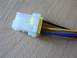 Колодка Lanos разъем проводки Ланос реле пяти контактного на 5 контактов с проводами, фото 4