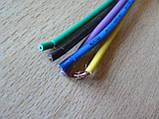 Колодка Lanos разъем проводки Ланос реле пяти контактного на 5 контактов с проводами, фото 6