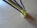 Колодка Lanos разъем проводки Ланос реле пяти контактного на 5 контактов с проводами, фото 8