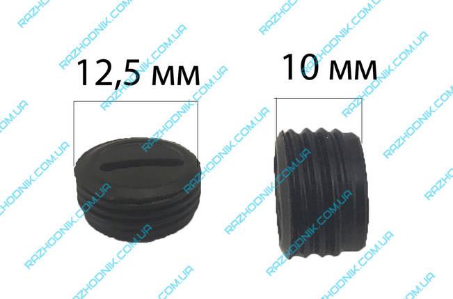 Пробки щеткодержателя (12,5x10), фото 2