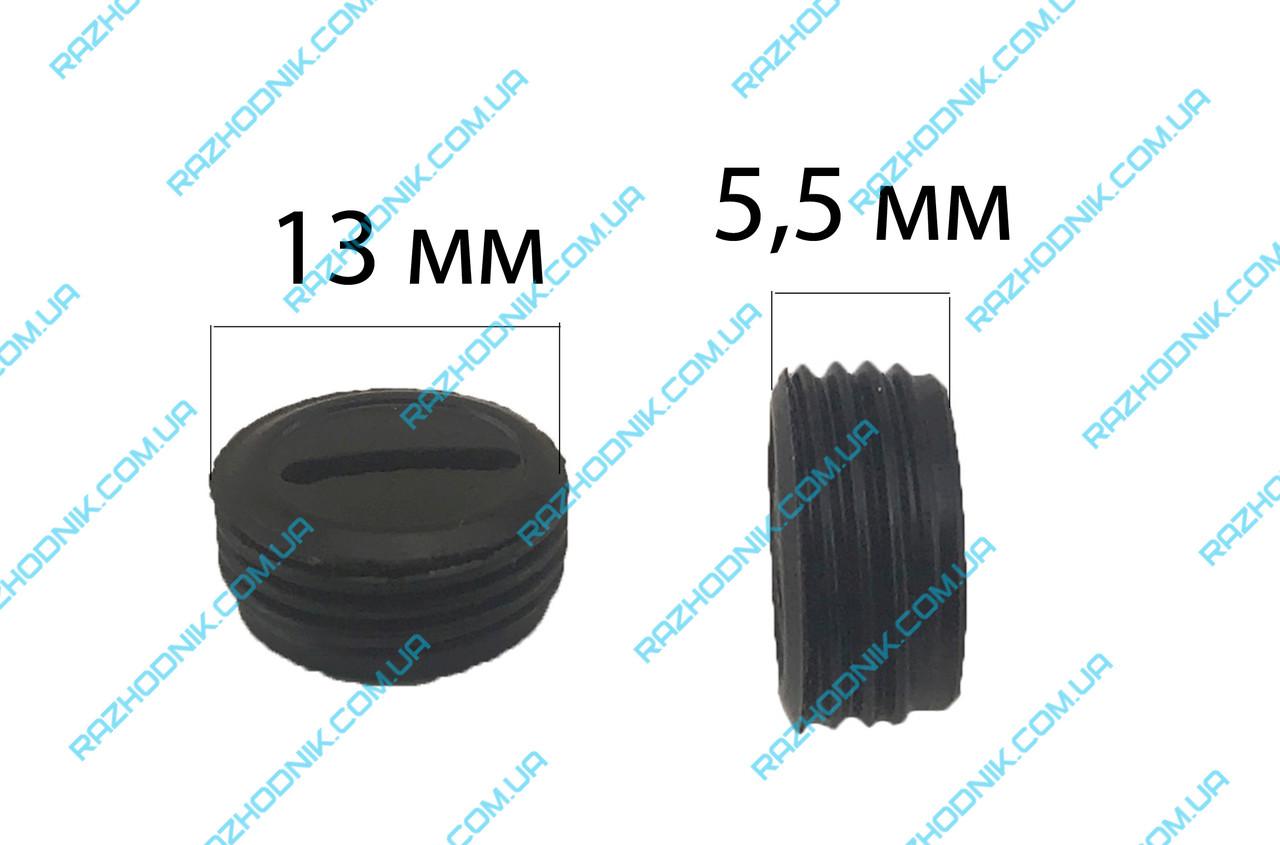 Пробки щеткодержателя (13x5,5)