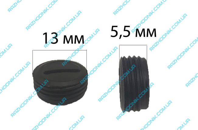 Пробки щеткодержателя (13x5,5), фото 2