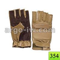 Перчатки тактические,купить тактические перчатки,