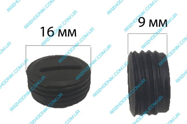 Пробки щеткодержателя (16x9), фото 2