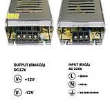 Блок питания OEM DC12 240W 20А STR-240 узкий с EMC фильтром, фото 4