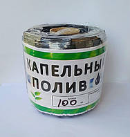 """Капельная лента(щелевая)""""Labyrinth"""" (Украина)-100 метров расстояние капельниц 20 см."""