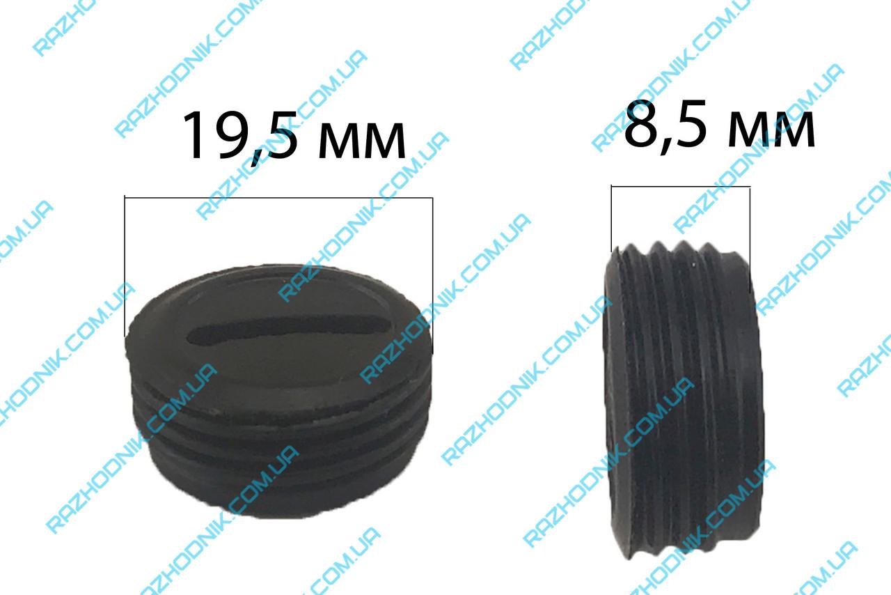 Пробки щеткодержателя (19,5x8,5)