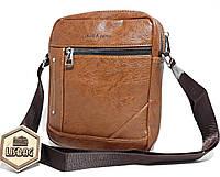 Мужская сумка планшетка для мужчины из качественной, плотной кожи PU, Светло-коричневая