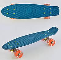 Скейт (пенни борд) Penny board со светящимися колесами СИНИЙ арт. 3030