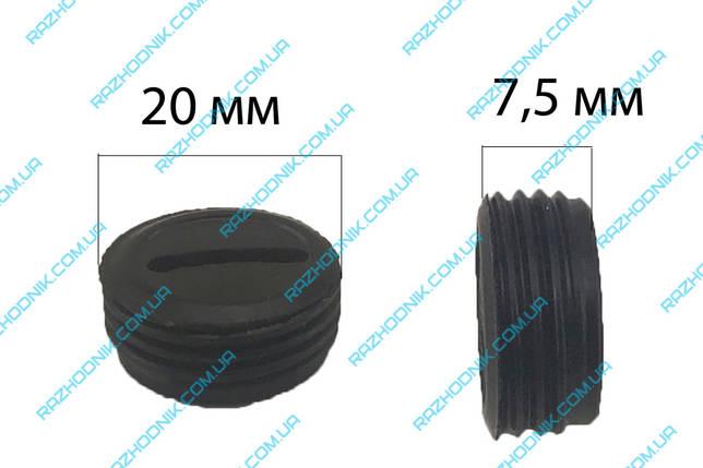 Пробки щеткодержателя (20x7,5), фото 2