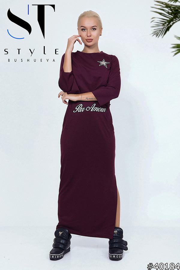 Молодіжний комплект з сукні і топа розміри S-XL