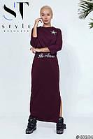 Молодежный комплект из платья и топа размеры S-XL, фото 1