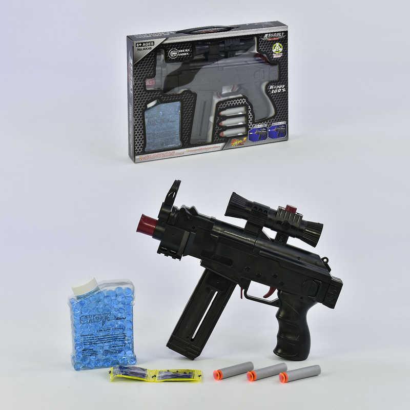 Автомат АК 46 (48) с водяными пулями и мягкими патронами, в коробке