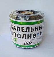 """Капельная лента(щелевая)""""Labyrinth"""" (Украина)-100 метров расстояние капельниц 30 см."""
