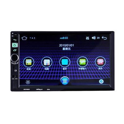 "Автомагнітола 2Din 8702 Android 5.1.1 Bluetooth мультимедійна магнітола 7"" дюймів з BT/ Android / USB / micro"