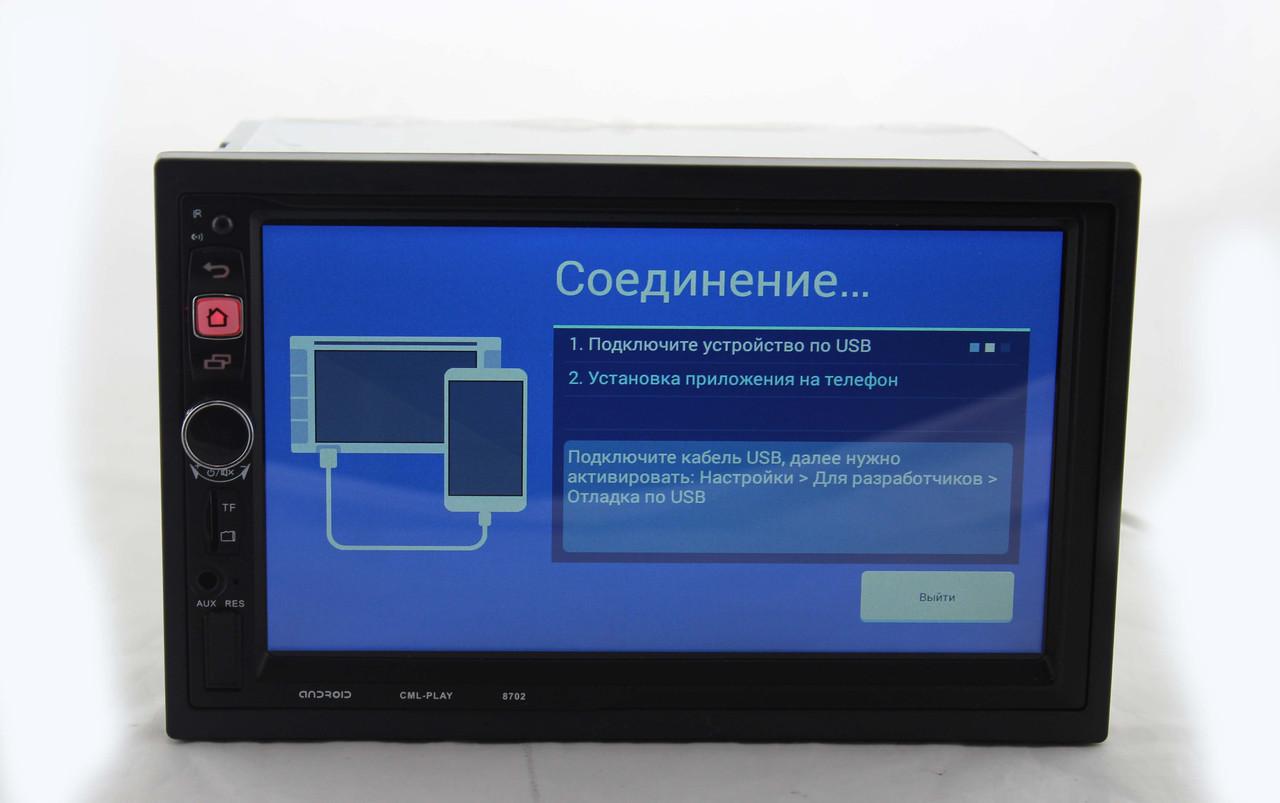 Автомагнітола 2Din 8702 Android 5.1.1 Bluetooth мультимедійна магнітола 7