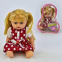 Говорящая кукла Алина 5510 (24) в сумке