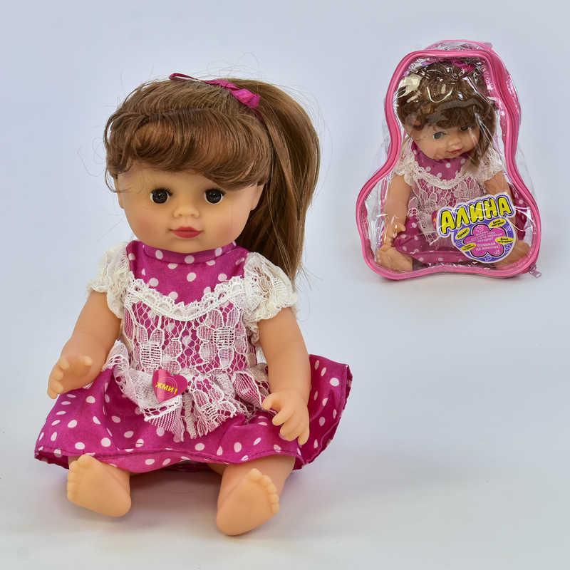 Говорящая кукла Алина 5518 (36) в сумке