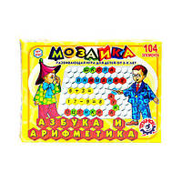"""Мозаика 2087 """"Азбука + Арифметика"""" (10) """"ТЕХНОК"""""""