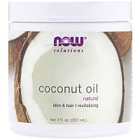 """Натуральное кокосовое масло NOW Foods, Solutions """"Coconut Oil Natural"""" холодного отжима (207 мл)"""