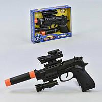 Пистолет 0095 (72) в коробке
