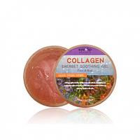 Успокаивающий гель-щербет с коллагеном Eyenlip Collagen Sherbet Soothing Gel