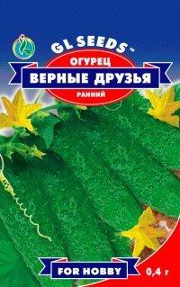 Огурец Верные друзья F1, пакет 0,5г - Семена огурцов