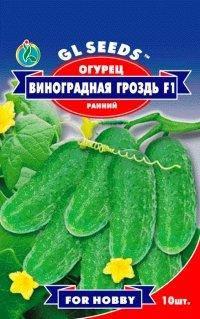Огурец Виноградная гроздь, пакет 10 семян - Семена огурцов, фото 2