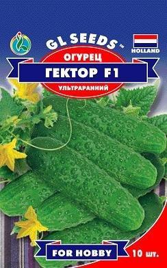 Огурец Гектор F1, пакет 10 семян - Семена огурцов